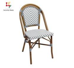 의자를 식사하는 작풍 옥외 Gardern 프랑스 가구 쌓을수 있는 알루미늄 플라스틱 등나무