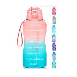Fidus Gran medio galón64oz Botella de agua de la motivación de paja extraíble