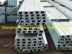 La barra de canales laminadas en caliente (ASTM) para la construcción