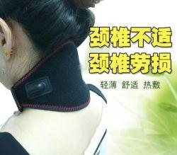 頚部カーボンファイバーの暖房および首バンドのための遠い赤外線熱の応用物理療法
