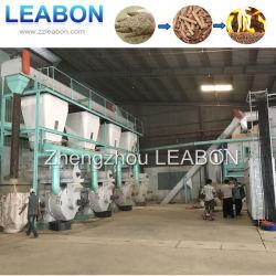 CE 공장 제조업체 Biomass Wood sawdust pellet 메이킹 라인 우드 펠렛 밀 우드 펠릿 머신