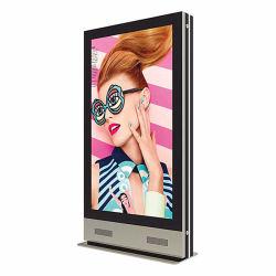 شاشات عرض الإعلانات تعمل باللمس المتعدد مقاس 43 بوصة على شاشة Kiosk