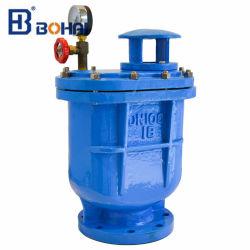고속 배기 밸브