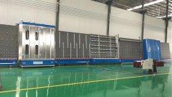 중국 공급 수직 격리 유리제 기계