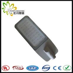 300W LED 스트리트 라이트, LED 로드 램프, LED 스트리트 라이트 헤드