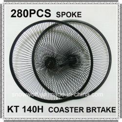 Beach Cruiser Bike (AWHS-330)를 위한 280 PCS Spoke KT Coaster Brake Bicycle Wheels