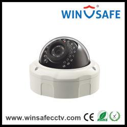 홈 시큐리티 미니돔 IP 카메라
