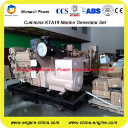 Grupo electrógeno diesel marinos Cummins Cummins / Grupo Electrógeno marino 50Hz a 60 Hz (20kw~1200KW).
