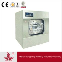 Пара или электрический отель постельное белье стиральная машина/ постельное белье шайбу съемника для продажи (XTQ)
