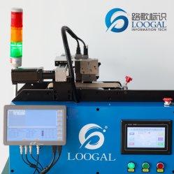 수분용 충전 장비 패키징용 Loogal EP 잉크젯 프린터