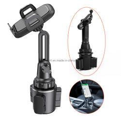 자동차 장거리 컵 홀더 스마트폰 크래들 카 조절 가능 마운트