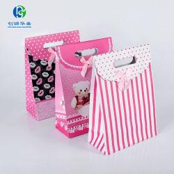 Custom уникальный цветной печати одежду пакет бизнес-роскошных магазинов бумажный мешок подарочный пакет продуктов бумажных мешков для пыли