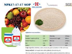 硝酸基完全水溶性 npk 17-17-17 SOP 化合物肥料