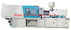 170 la tonelada de la máquina de moldeo por inyección, la estabilidad de la calidad, precio competitivo, el ahorro de energía, alta calidad, precio razonable, nueva, 300 gramos