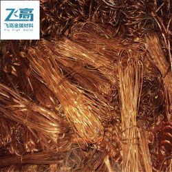 工場供給の銅線の屑鉄の銅の製造所果実99.99%