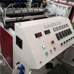플라스틱 PE/PPR/PVC용 소형 단일 나사 압출기 Sj30/25 압출기 파이프 컬러라인 만들기