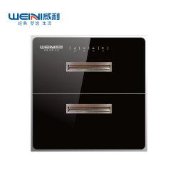 معدات التصنيع الصينية مطبخ أطباق آمنة وتطهير الخزائن UV