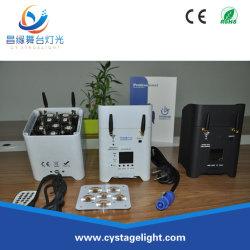 Batteriebetriebenes Hochzeits-Licht LED-4PCS 15W RGBWA+UV LED Uplighting