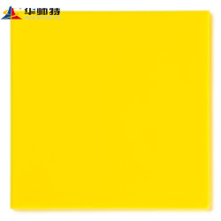 [هوشويت] أكريليكيّ بلاستيكيّة صفح [4إكس8فت] [1-300مّ] مصنع [ديركت سل] صبّ سعر رخيصة صفح بيضاء أكريليكيّ بلاستيكيّة