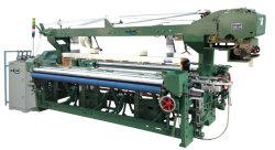 Hyrl-786適用範囲が広いレイピアの織機ファブリック編む機械