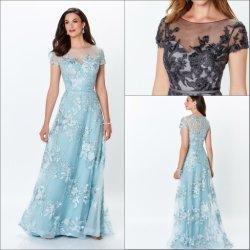 2019 Mère de la mariée robes longues robes de cocktail dentelle Prom C20167