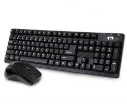 Juego con cable USB y la Oficina de Negocios Traje de Ratón y Teclado teclas Multimedia Gaming Keyboard