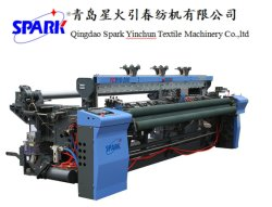Spark Yc920 High Speed Textile Weaving machine Air Jet Loom