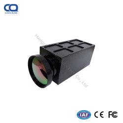 640X512 연속 줌 중파 적외선 카메라 디텍터