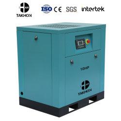 7,5kW Konstantfrequenz-Luftkompressoren 8bar 10bar 12bar 13bar Öleinspritzung Allgemeine Industrieausrüstung Drehbarer Doppelschnecken-Luftkompressor 10 PS.