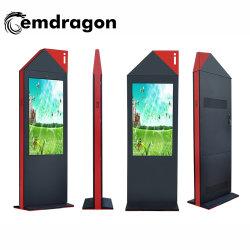 Tela Vertical Wind-Cooled Desembarque Ultra-Thin publicidade exterior a máquina 55 polegadas LCD LED Display LED Digital Signage Módulo OPS Player