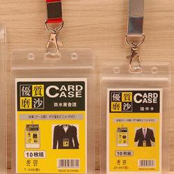 방수 전람 카드 플라스틱 명확한 연약한 PVC ID 기장 홀더