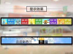 Nuevo tipo de tira de LCD de pantalla para expositor