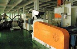 핫 세일 프로페셔널 금연 할로젠형 기계/저 스모크 제로 할로겐 기계/LSoh 기계