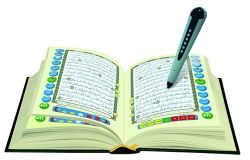 Quran 펜 (LK500)