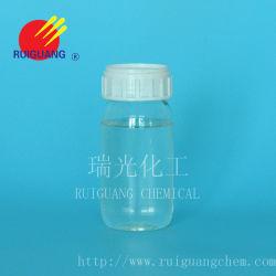 Amino Silicone Oil (sepcial soepel) Rx-2000