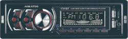 MP3-speler voor in de auto met FM BT USB TF LCD ID3 Hoog vermogen
