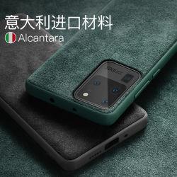 Sancore Samsung S20/Ultra Alcantara rückseitiger Aufkleber-Telefon-Kasten