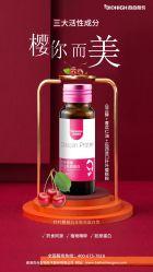 L'acérola Cherry Angelica collagène Drop alimentation OEM