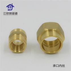 Latón DZR hexagonal hembra Adaptador Tetina de acoplamiento de los racores de tubo de cobre