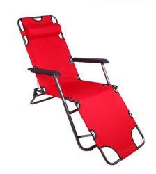 Nuovo prodotto Folding Leisure Office NAP Red Blue comoda personalizzazione Sgabello lungo Chaise Longue