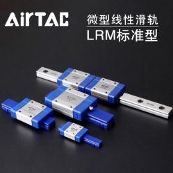 Tac ar Abba trilho de guia e Taian Shangyin, Guia do mercado siderúrgico, pegue o trilho de guia Fotos