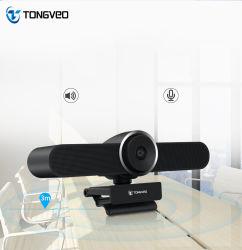 سعر أفضل كاميرا فيديو شاملة الإمكانات بدقة 4K مع سماعات 3 أمتار التقاط الصوت
