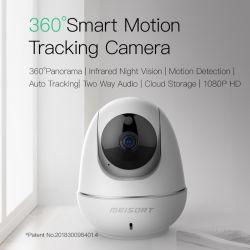 Caméra de vidéosurveillance caméra de sécurité à domicile 1080P Caméra IP sans fil