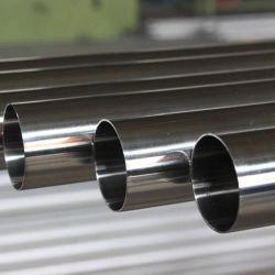 ASTM SS201 AISI 304 304L 316 430 أنبوب من الفولاذ المقاوم للصدأ سعر الأنبوب بيضاوي/دائري/مربع/مستطيل/سداسي الشكل/بيضاوي سلس أو ملحوم