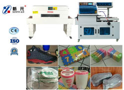 Wrap Film, Stretch Wrap Film, Adhesive Tapes를 위한 Shrink Wrap Machine 수축