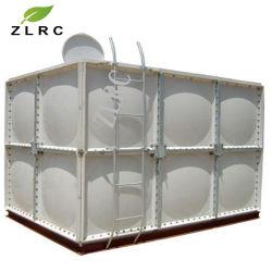 Tipo serbatoio di acqua sezionale del comitato di FRP della vetroresina dei serbatoi GRP