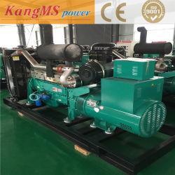 Os Conjuntos de Geradores Diesel Cummins 50kw 100kw gerador diesel Mudo 300kw direto de fábrica