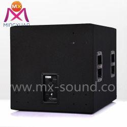 PA Sound System динамик громкоговорителя фоновой музыки