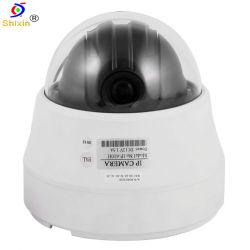 방수 10X 광학/디지털 줌 IP PTZ CCD 카메라(IP-610H)