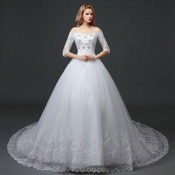 Off-Hombro dama elegante elegante vestido de Prom vestido de novia vestido de novia